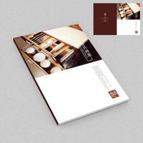 中式餐饮餐具宣传画册封面设计