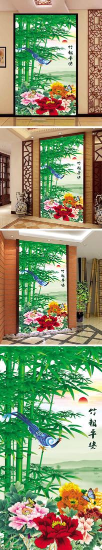竹报平安花鸟牡丹玄关背景墙