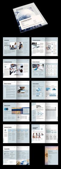2017蓝色企业画册宣传册AI模板源文件