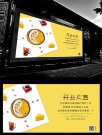 蛋糕烘焙宣传灯箱广告