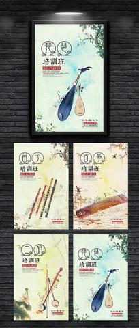 古典中国风声乐乐器培训海报