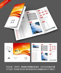 红色公司宣传三折页设计模板291216