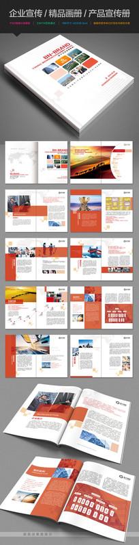 红色通用企业宣传画册设计PSD模板