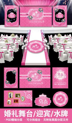浪漫粉色系婚礼效果图