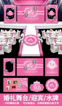 浪漫粉色系婚礼效果图 PSD