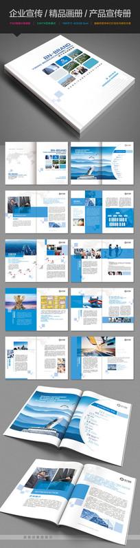 蓝色大气企业宣传画册设计PSD模板