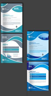 商务科技彩页宣传单