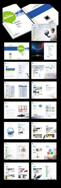 微信公众平台宣传手册