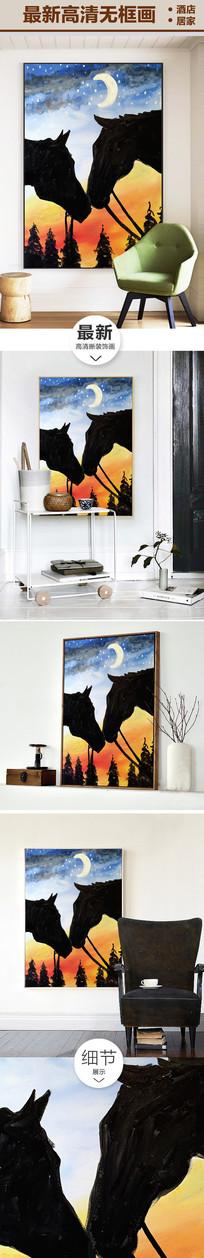 意境装饰画下载欧美骏马马匹