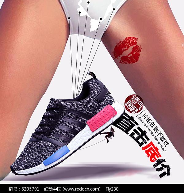运动鞋直通车广告设计图片