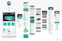 整套企业app公司h5页面网站设计 PSD