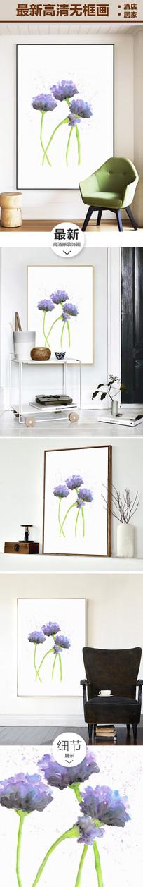 植物花卉装饰画下载