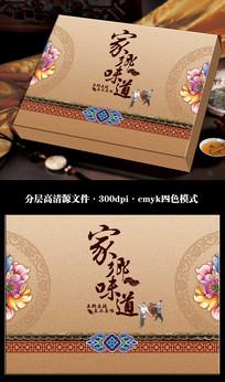 中秋月饼包装礼盒包装设计