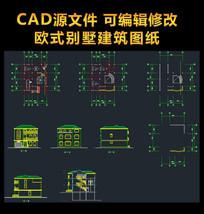 CAD整套欧式别墅建筑图纸