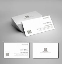 白色高档条纹名片设计 PSD