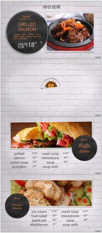 餐厅食物商品宣传片介绍片头