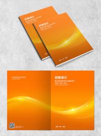 橙色炫酷线条封面