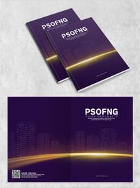 高端城市建筑画册封面