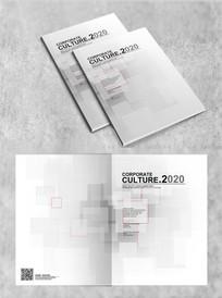 高科技企业画册封面