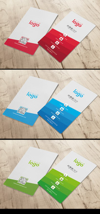 个性创意竖版名片设计 PSD