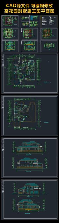 花园别墅施工图CAD平面图