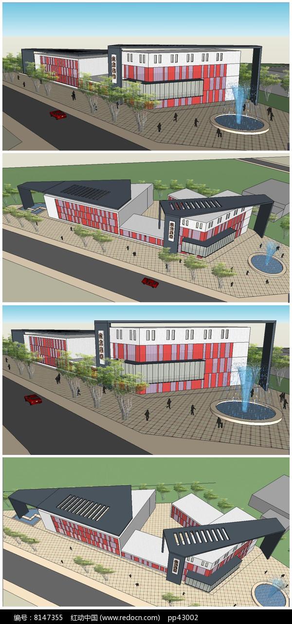湖南某小区现代风格售楼部会所建筑SU模型图片