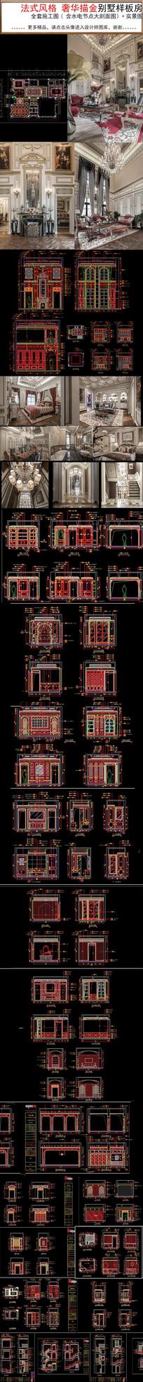 家装CAD整木定制施工图