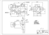 壳体CAD 二维图纸