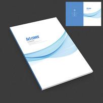 蓝色唯美物业公司服务手册封面