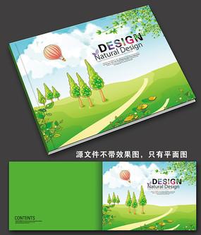 绿色卡通画册封面