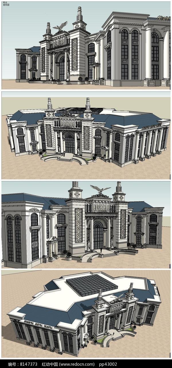 欧式豪华古典法式风格售楼部会所建筑SU模型