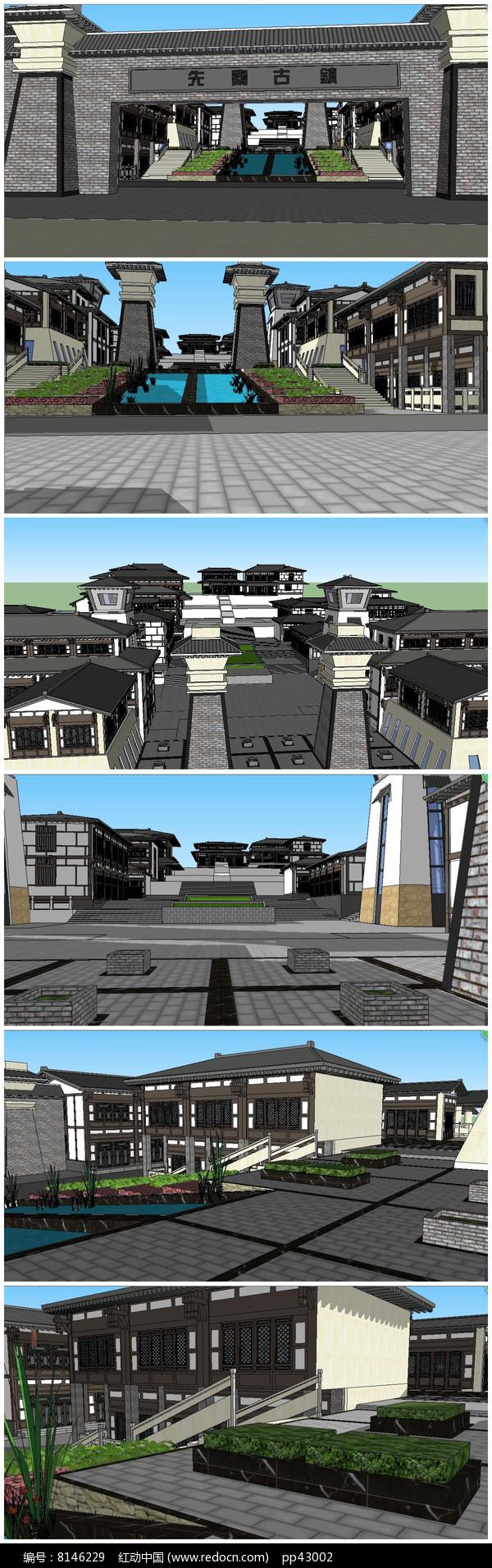秦汉风格古镇商业旅游住宅SU模型图片
