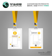企业方格科技工作证设计模版