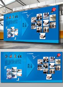 企业文化照片墙展板