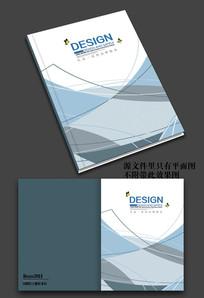 时尚动感画册封面设计