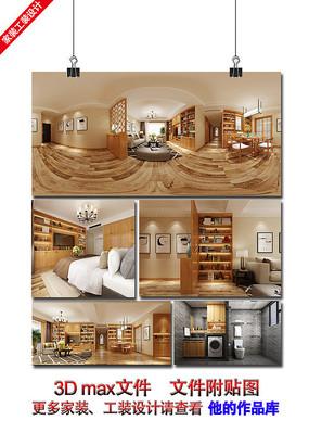 时尚欧式室内设计3D效果图