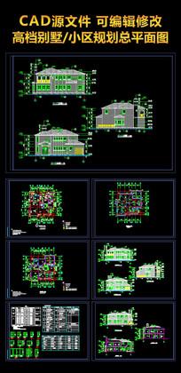 乡村别墅建筑立面图室内设计CAD施工图