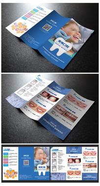 医疗类公司介绍三折页设计