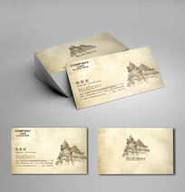 中国风建筑名片