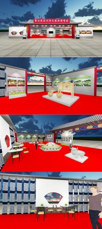 中式风格农业博览会展厅设计