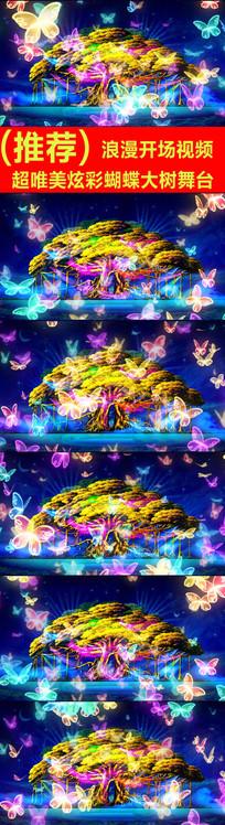 超唯美浪漫大树蝴蝶飞舞开场视频