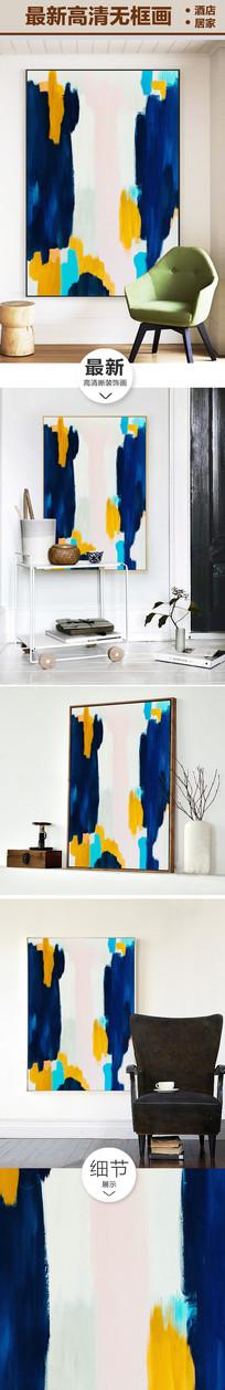 抽象图案图形装饰画下载