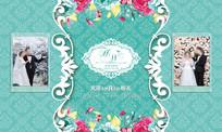 蒂芙尼蓝欧式婚礼照片背景板