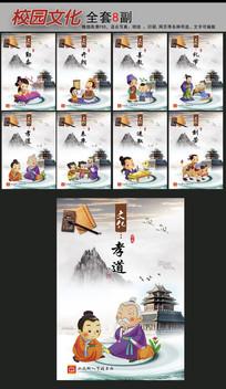 国学经典学校文化展板挂图设计