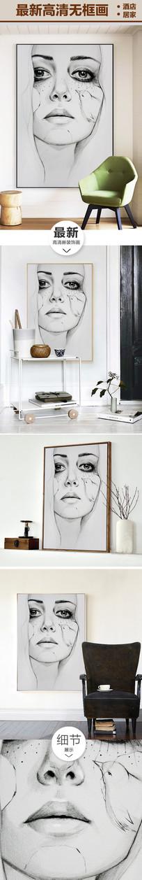 黑白抽象美女头像装饰画下载