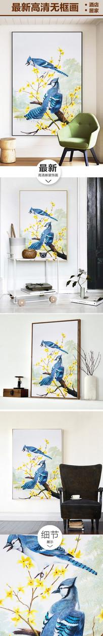 花鸟装饰画下载欧美
