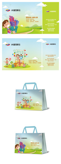 卡通礼品手提袋设计