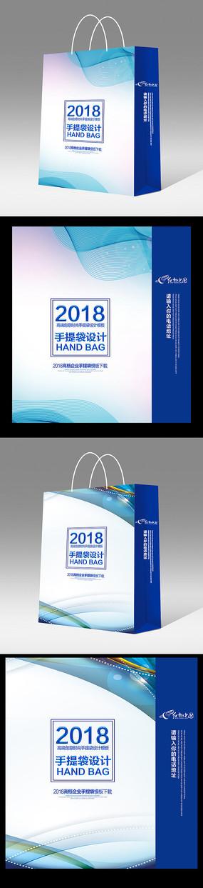 企业手提袋设计 PSD