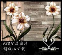 立体木纹油画花卉背景墙