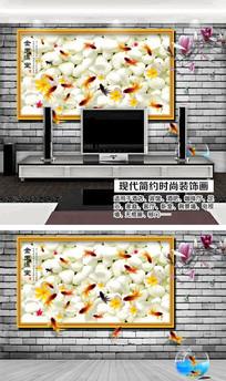 年年有余牡丹九鱼电视背景墙